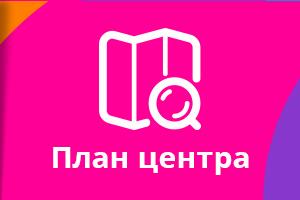 kafelek-plan-centrum-ru