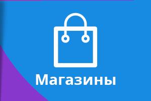 kafelek-sklepy-ru